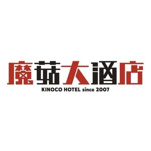 中国語タオル・SALE 50%OFF