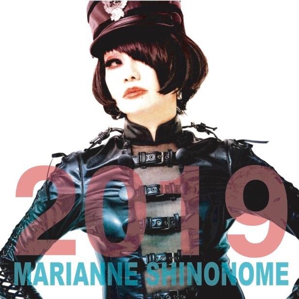 マリアンヌ東雲 謹製2019カレンダー