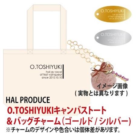 O.TOSHIYUKIキャンバストート&バッグチャームSILVER