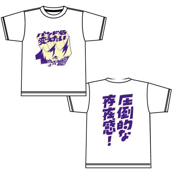 可愛いTシャツ(ライトブルー、ホワイト)