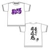 旧ロゴTシャツ(ホワイト、ブラック)