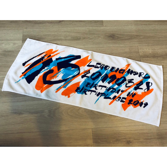 13th Anniversary Towel