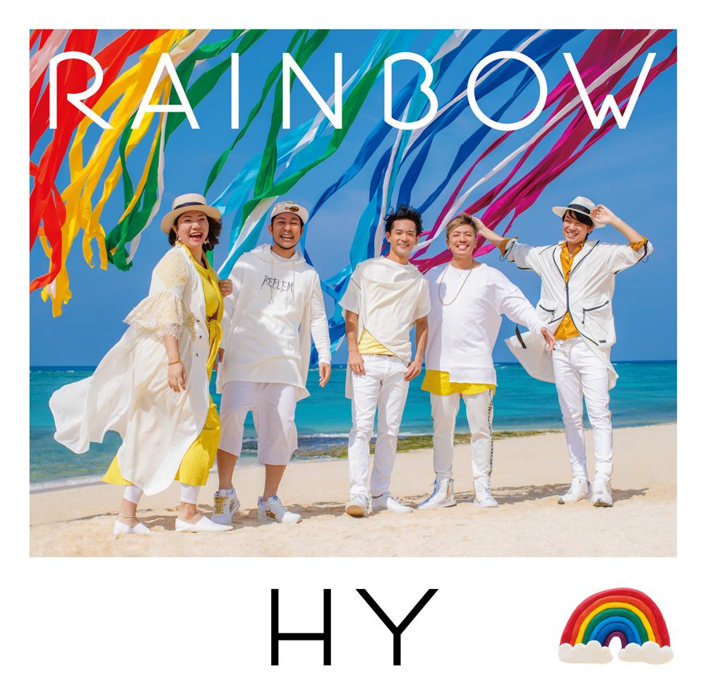 【HY HUB CLUB限定盤】HY 『RAINBOW』