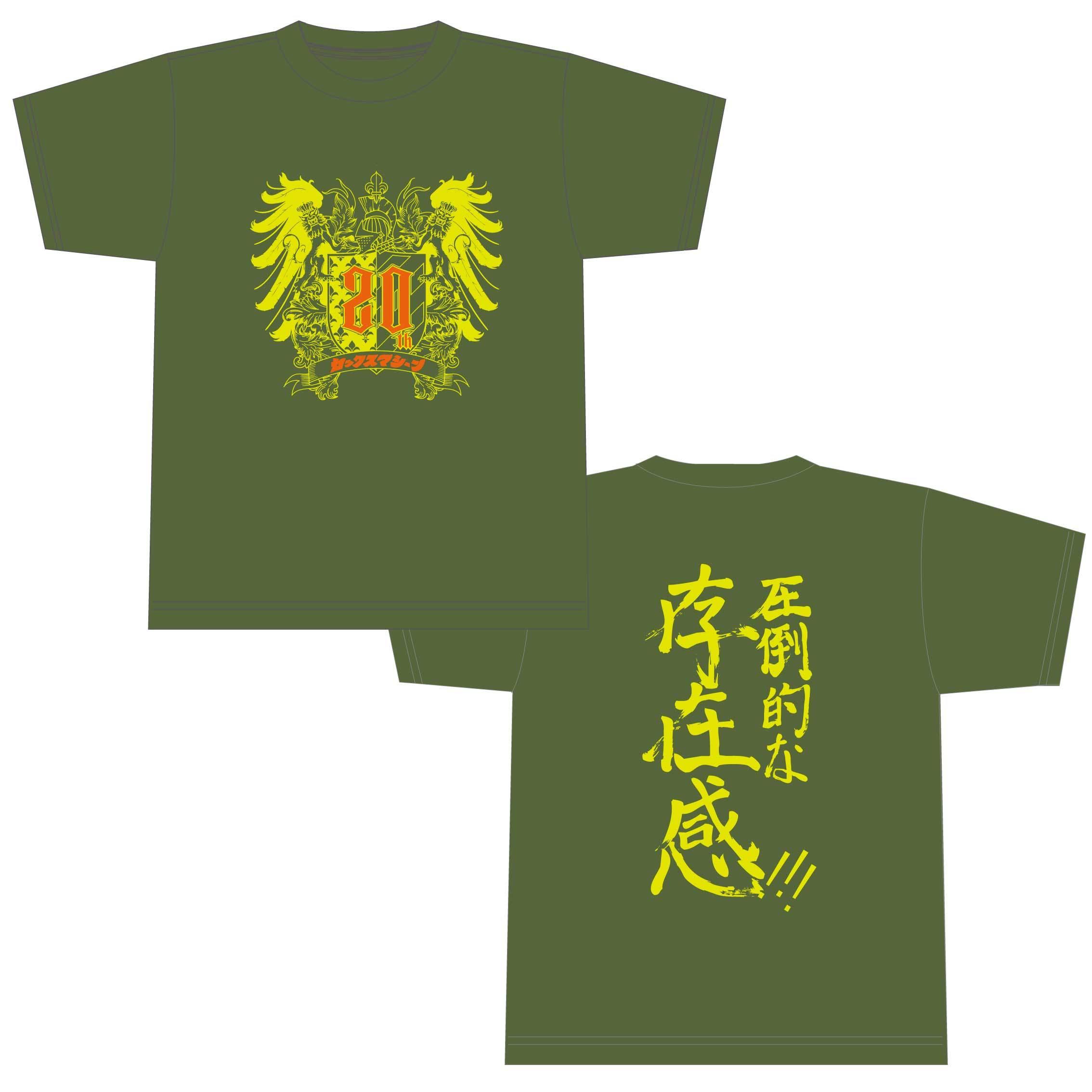 20周年Tシャツ(ホワイト、ブラック、オリーブ)