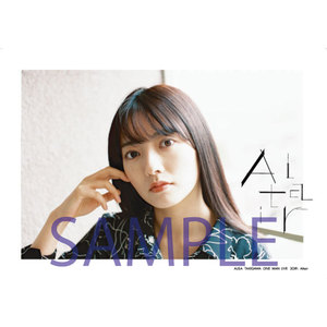 "Onemanlive 2019 ""Altair"" ポスター《2枚セット》"