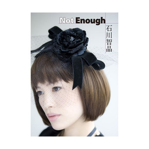 小冊子「Not Enough」