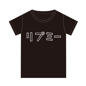 リプミー×HAJIME FANTASYコラボ Tシャツ