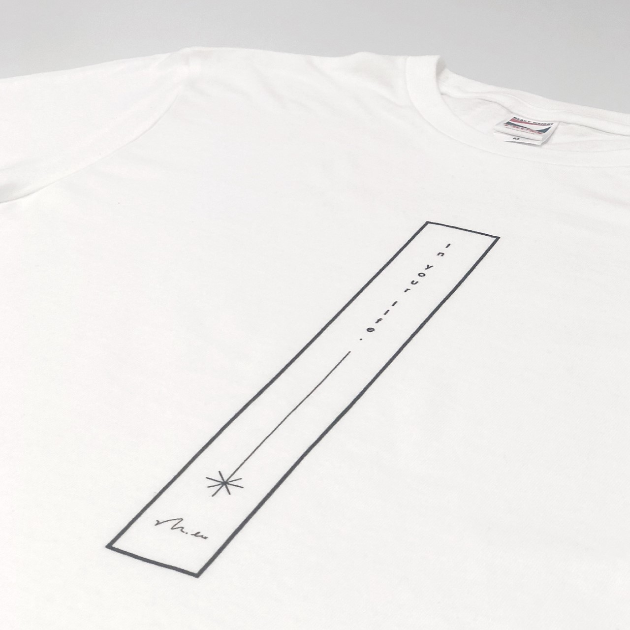 in your life. Tシャツ