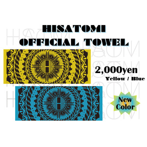 2019 SUMMER TOWEL