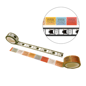 【Sale/50%OFF】マスキングテープセット