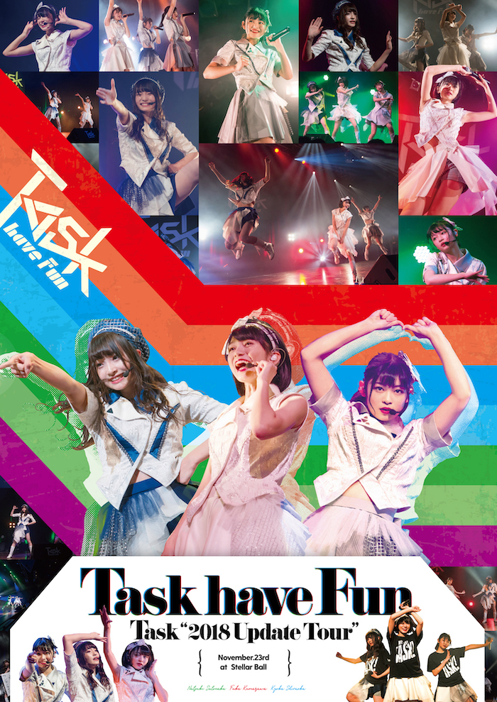 "『Task ""2018 Update Tour"" at Stellar Ball』DVD盤"