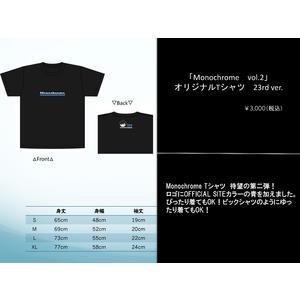 「Monochrome vol.2」オリジナルTシャツ 23rd ver.