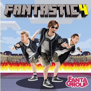 FANTASTIC4【初回限定盤】