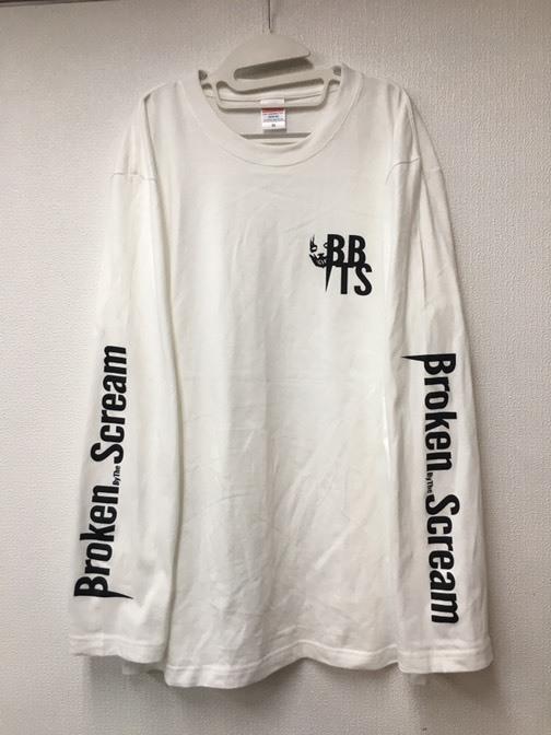 BBTSひょっこりゾンビロングTシャツ