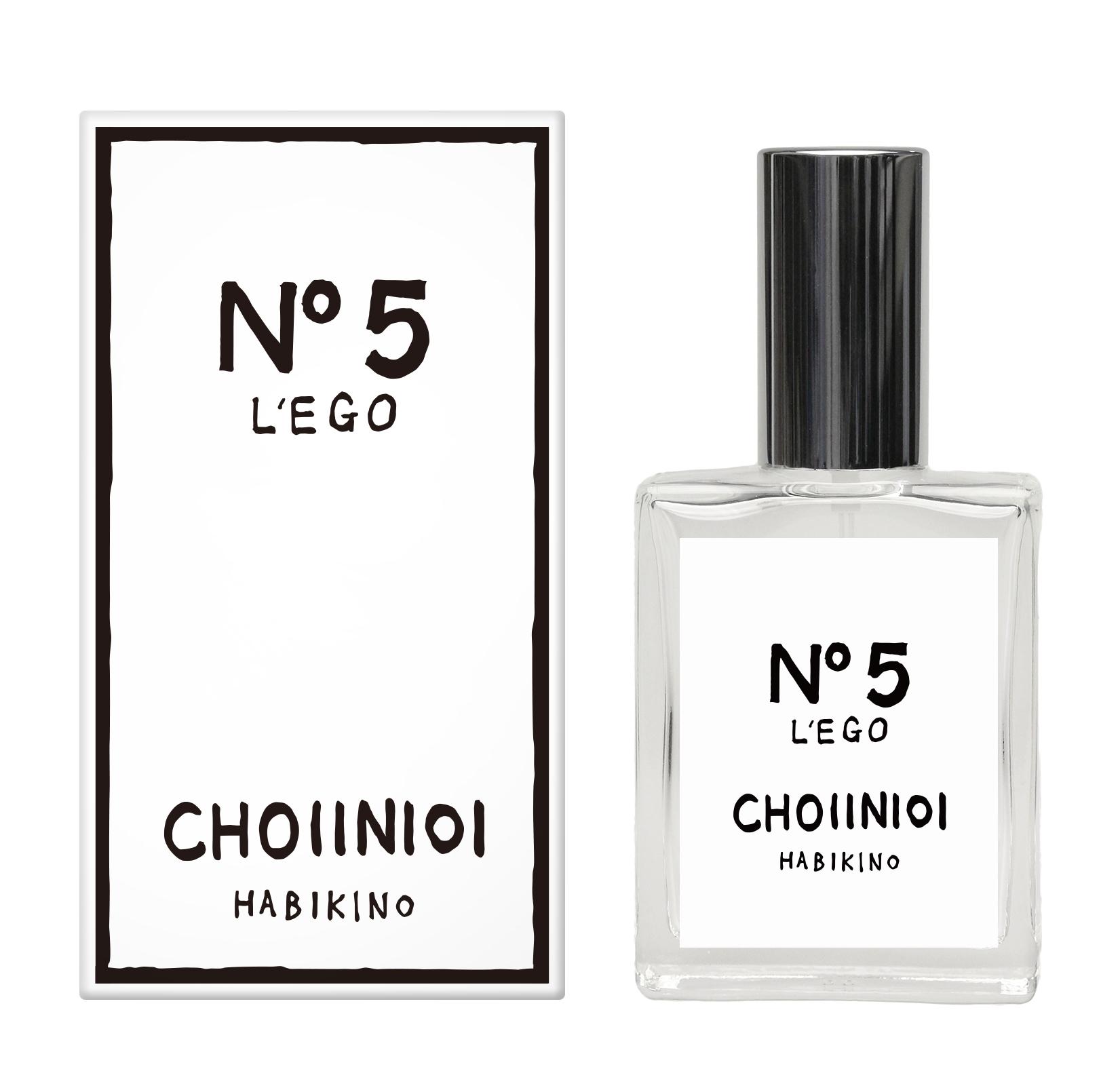 【メンバープロデュースグッズVol.3】タナカヒロキ プロデュース商品 香水「CHOIINIOI」