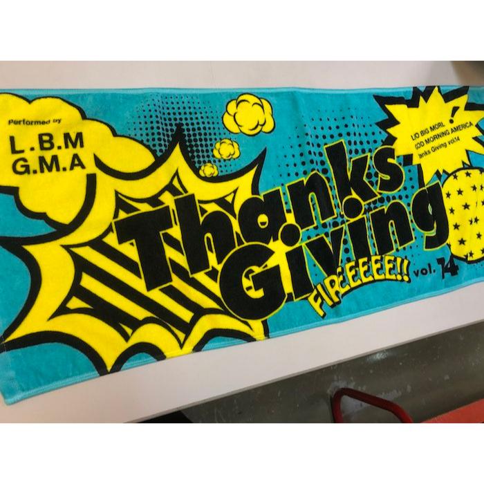 Thanks Giving コラボタオル