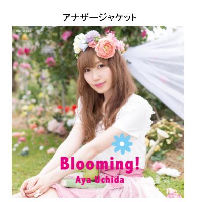 Blooming!【初回限定盤A】※アナザージャケット付き
