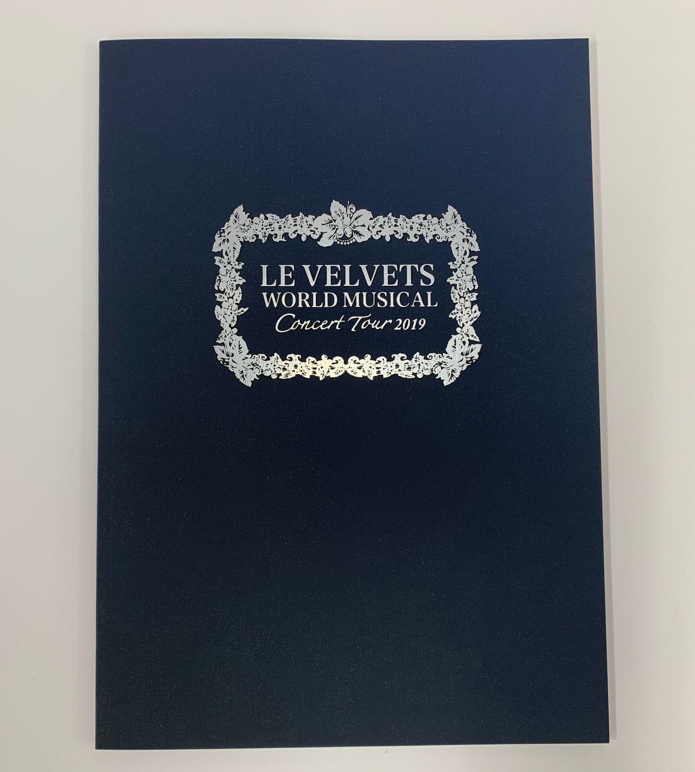 LE VELVETS コンサート 2019「WORLD MUSICAL」ツアーパンフレット