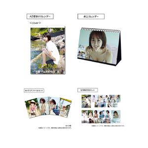 追加販売【特典あり】武田玲奈2020カレンダーコンプリートセット