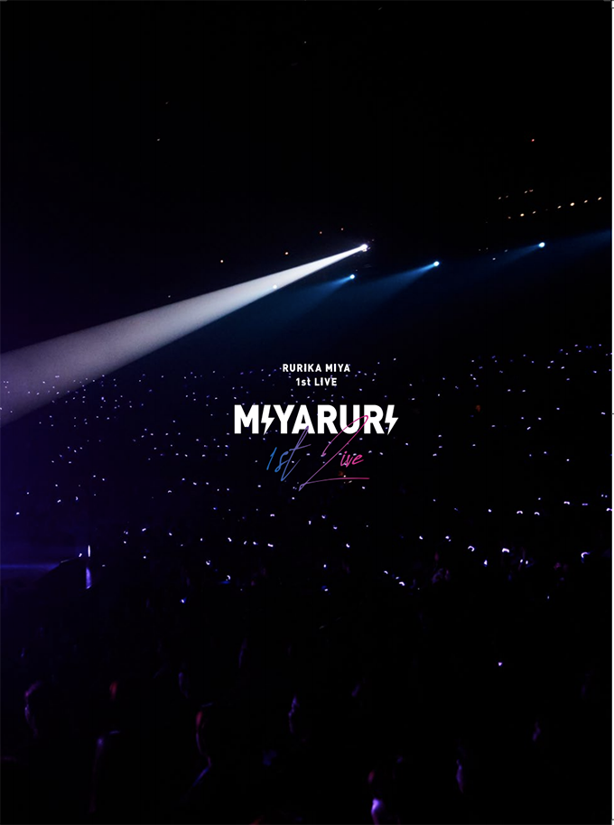 RURIKA MIYA 1st LIVE 写真集