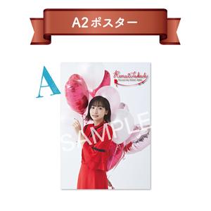 バレンタインイベント2020 A2ポスターA