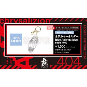 ホテルキーホルダー「side-A:chrysalizion code 404」3/15 Sapporo限定デザイン