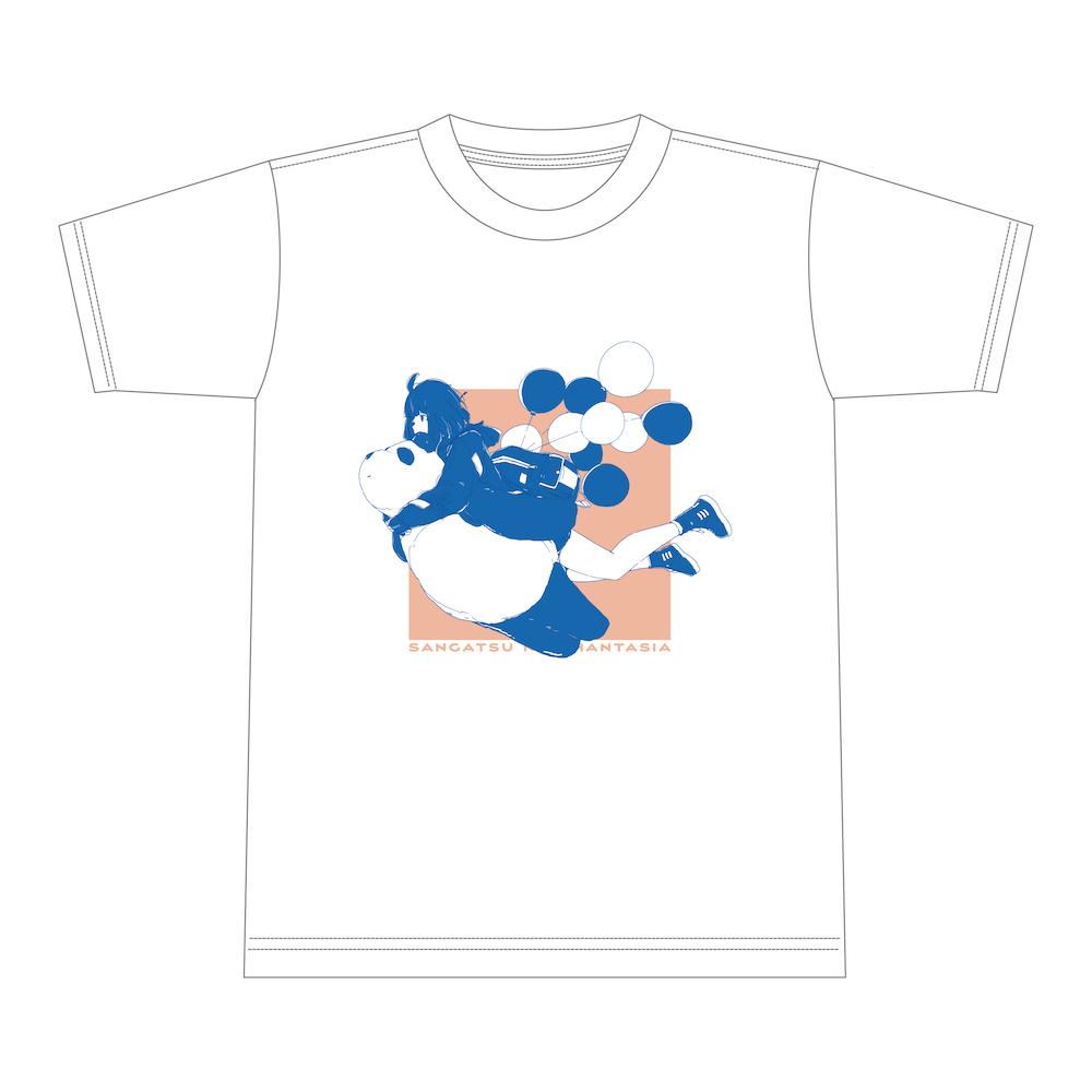 三月春のパン(タシア)祭りTシャツ