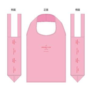 エコバッグ(折りたたみ式)