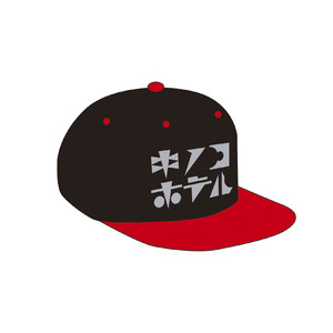 きのこ野球帽