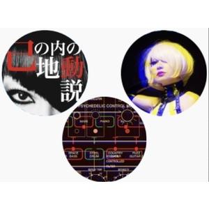 マリアンヌ東雲/ムーディーな缶バッジ3個セット