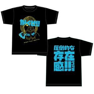 かくせ!!Tシャツ(ホワイト、ブラック、ライトイエロー)