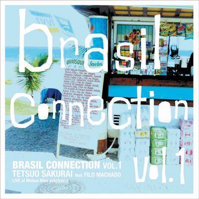 Brasil Connection: Vol.1
