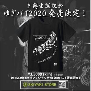 ゆぎバTシャツ2020
