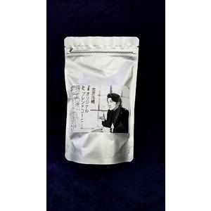 宮原浩暢オリジナル「ブレンドコーヒー」   製作数量限定250袋