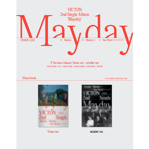 【関東エリア】2nd SINGLE ALBUM [Mayday]