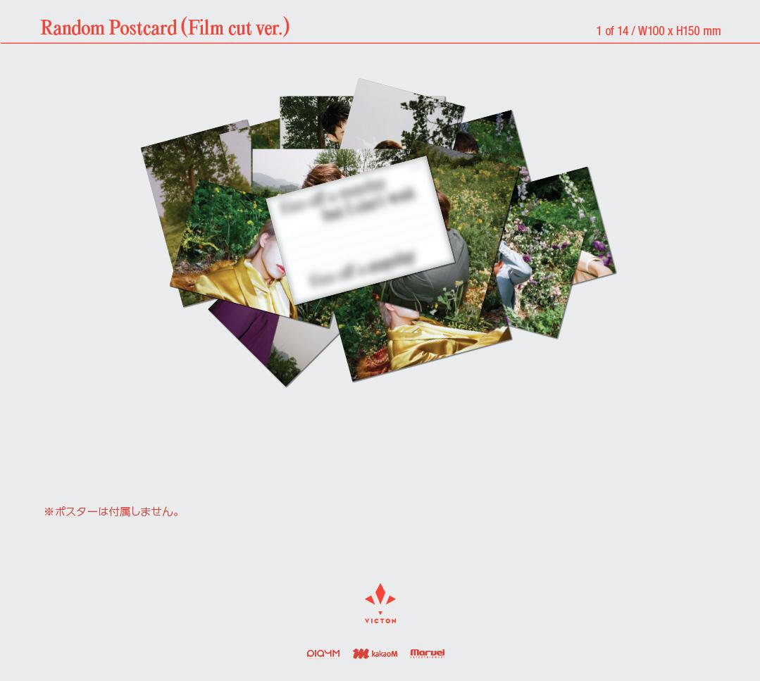 【関西エリア】2nd SINGLE ALBUM [Mayday]