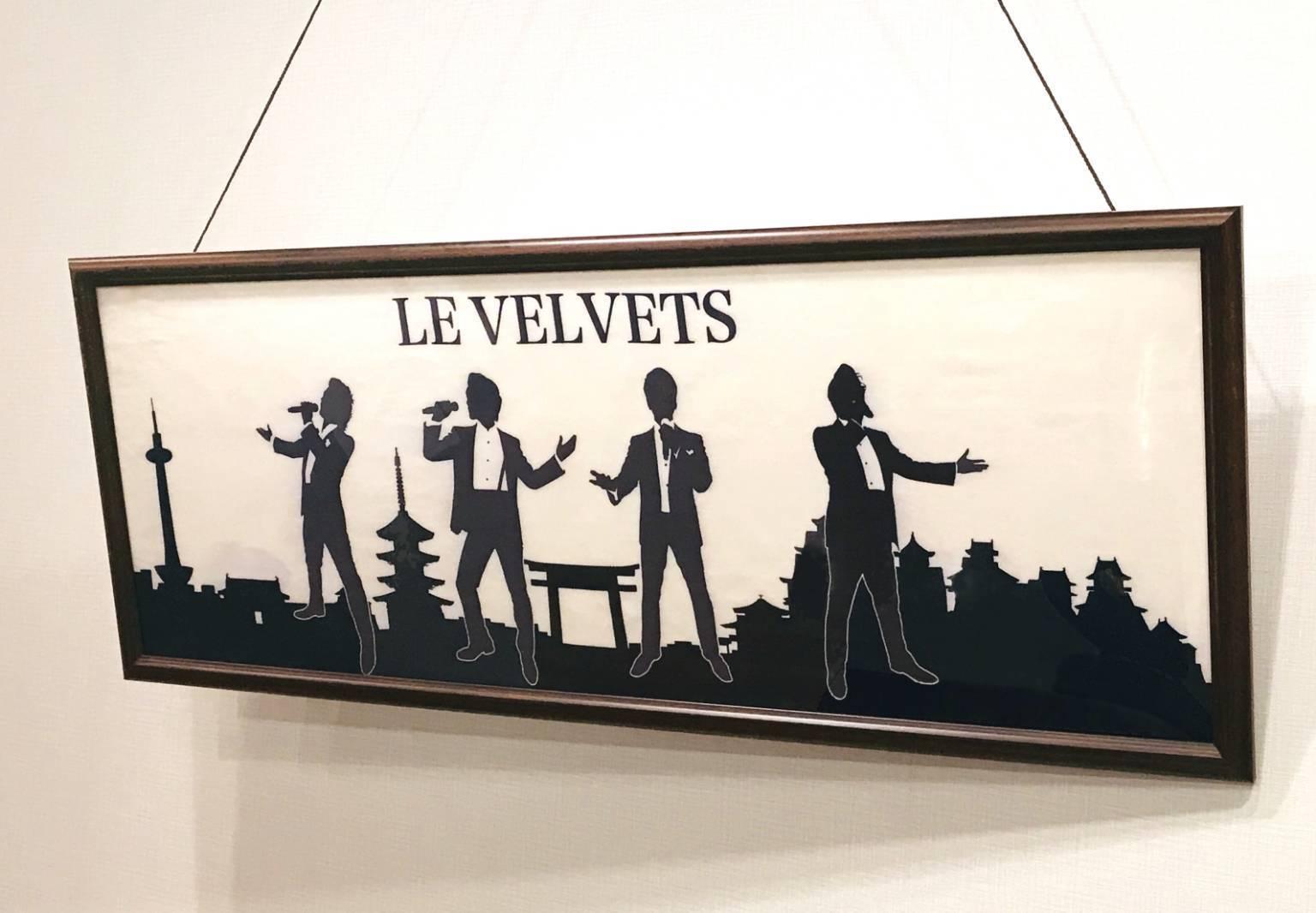 佐賀龍彦デザイン「京都名所×LE VELVETS 手ぬぐい」製作数量限定250枚