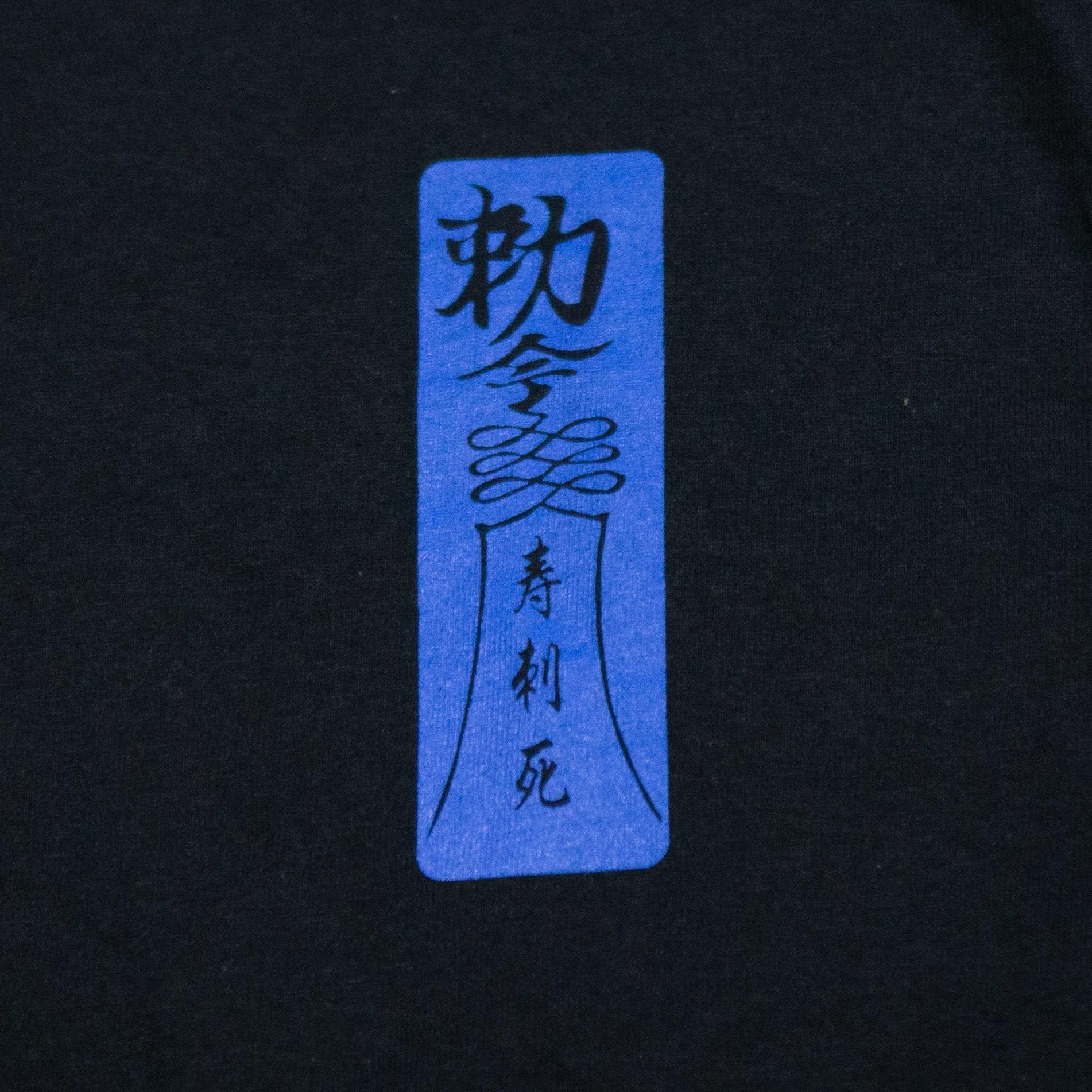 キョンシー Long Sleeve TEE(Black×Blue)