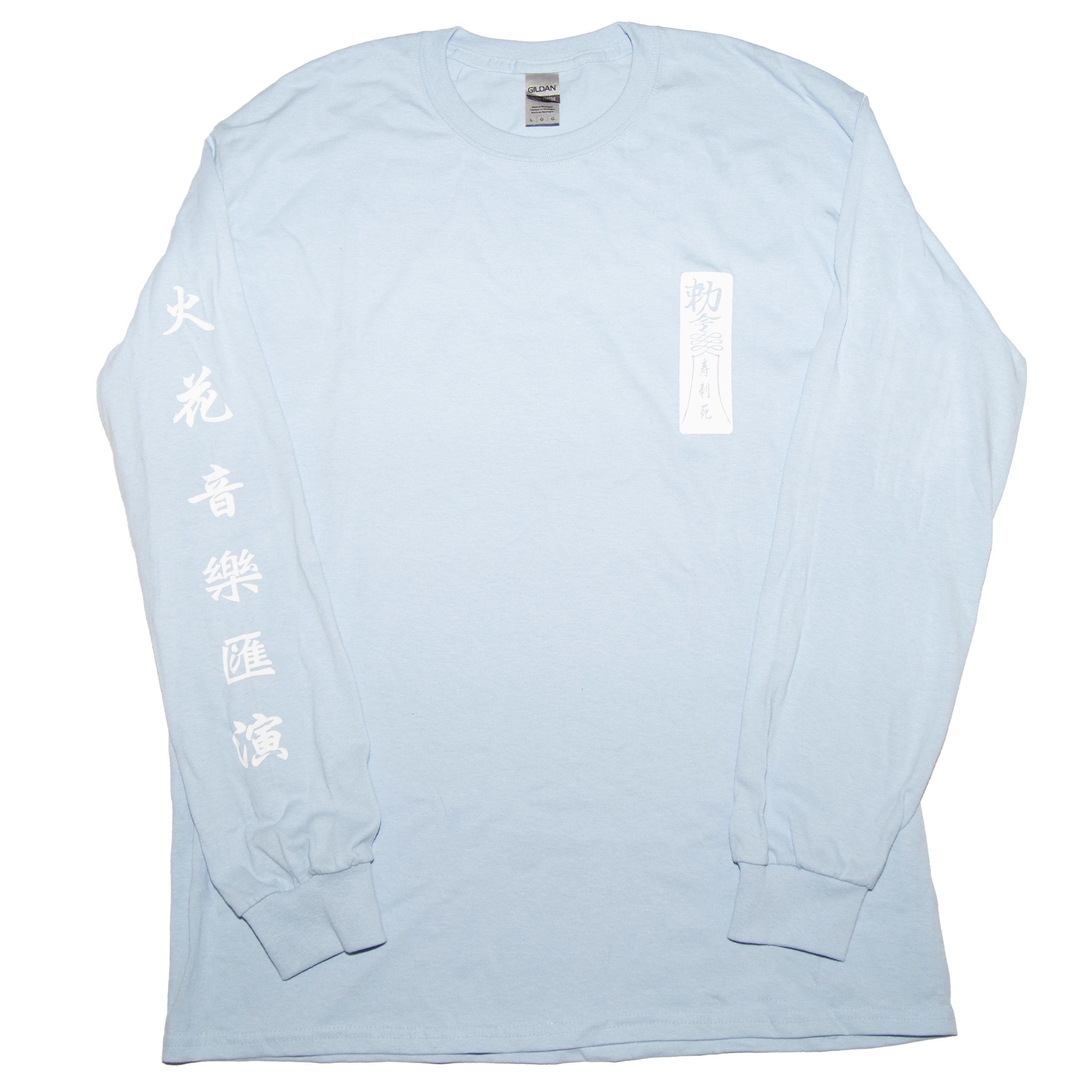 キョンシー Long Sleeve TEE(Light Blue×White)