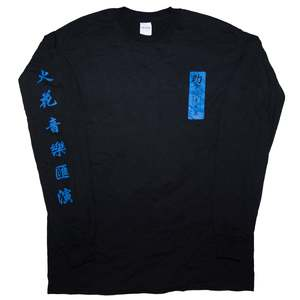 キョンシー Long Sleeve TEE(Black×Blue)
