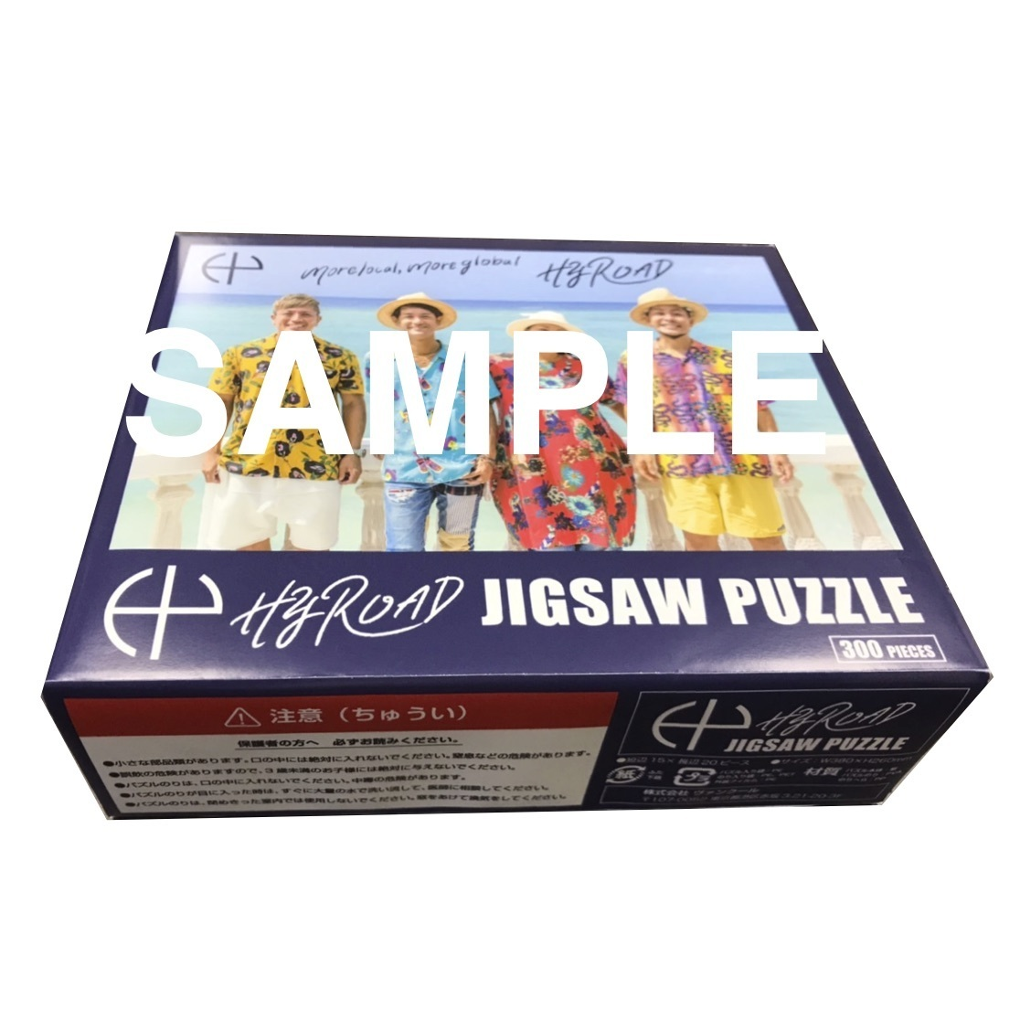 HY JIGSAW PUZZLE