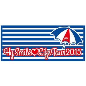 HY SMILE ♡ LIFE TOUR 2015  フェイスタオル  マリンボーダー