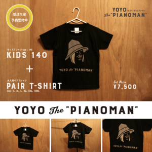 "YoYo the ""Pianoman"" キッズTシャツsize140+大人ペアTシャツS〜XXXL(選択可)"