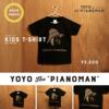 "YoYo the ""Pianoman"" キッズTシャツ"