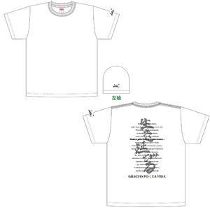 【販売終了】「生き延びる」Tシャツ(白)