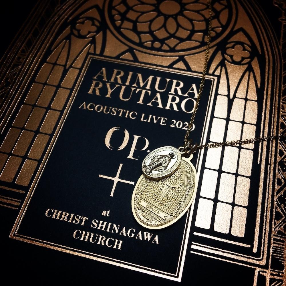 Op.+ オリジナルメダイネックレス -Anniversary of Blu-ray release ver.-