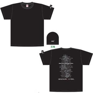 【販売終了】「生き延びる」Tシャツ(黒)