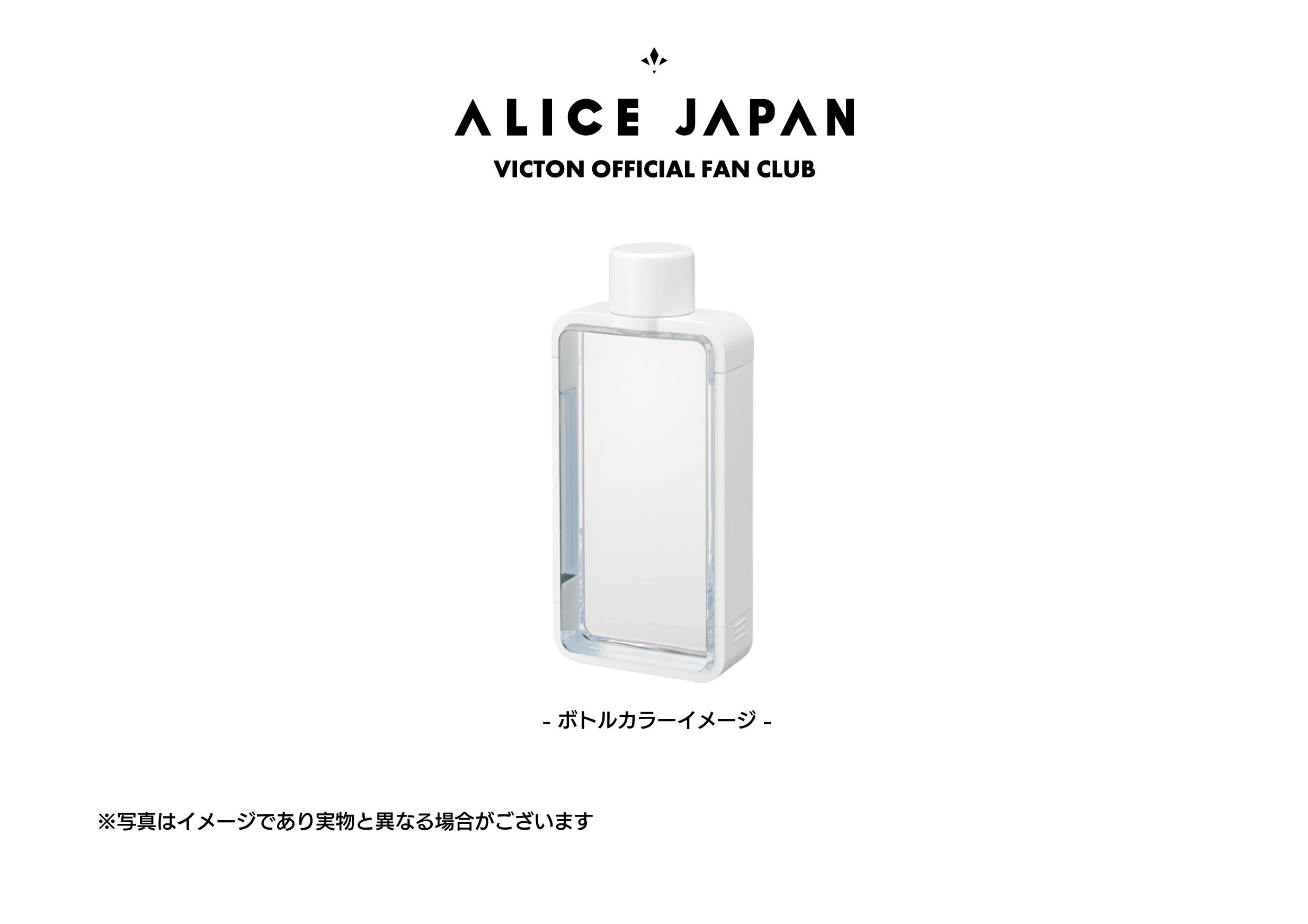 スクエアボトル【ボトルカラー:ホワイト】