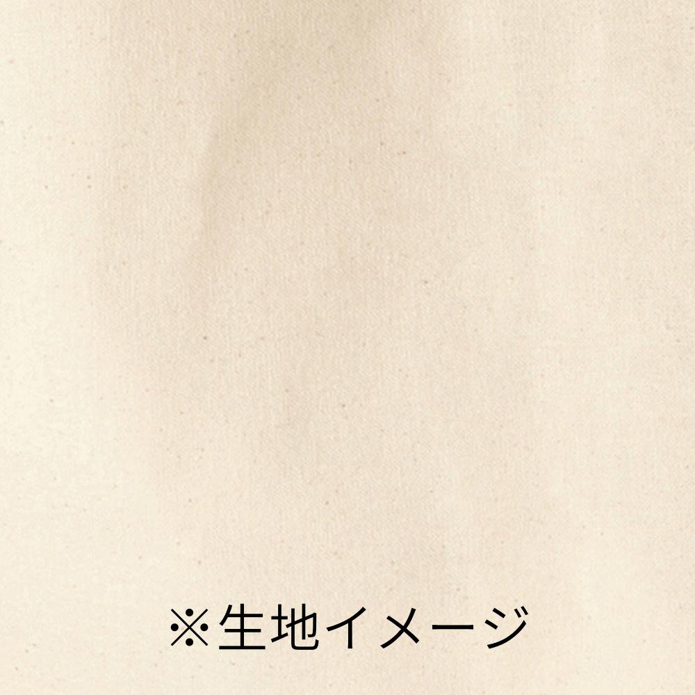 【再販中】マルシェバッグ(ナチュラル)
