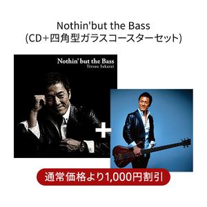 四角コースターセット:Nothin' but the Bass-1